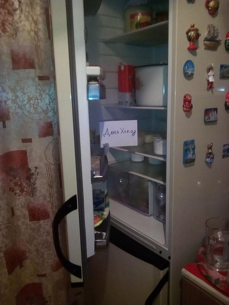 Сильное нагревание компрессора холодильника
